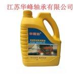华路达 柴油发动机润滑油 现货供应 量大从优 品质保证