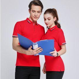 夏季短袖T恤定制广告文化POLO衫工作衣服diy工装订做印字图LOGO