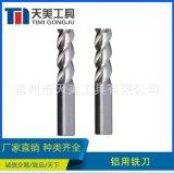 HRC55度 鋁用銑刀 3刃加長高光鋁用銑刀CNC數控鎢鋼合金鋁用銑刀