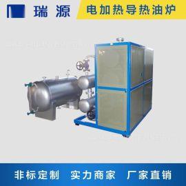 导热油炉加热器 工业式电锅炉 节能环保效率高