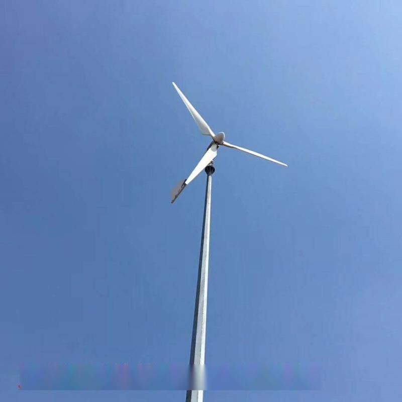 山西家用风力发电机5千瓦小型风力发电机系统高效低噪免维护
