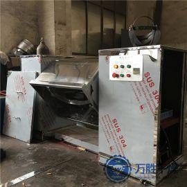 直销不锈钢304材质 化工粉末搅拌机V型混合机 混合机
