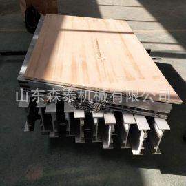 年底大促橡胶带硫化机 平板卧式硫化机厂家 电热式皮带修补硫化机