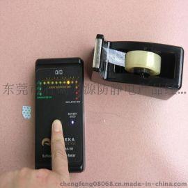 厂家  防静电胶纸座透明胶带,防静电包装胶带。