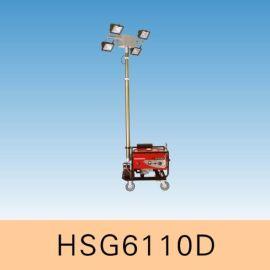 SFW6110D防汛抗旱应急照明车_拖拉式照明车_大型移动照明车