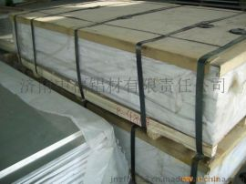 济南中福铝板1060H24 铝板 纯铝板