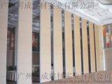 推拉式隔斷牆,隔斷效果圖,辦公隔斷牆,摺疊屏風隔斷