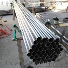 不鏽鋼焊管 不鏽鋼工業焊管 山東不鏽鋼焊管廠家-金鼎