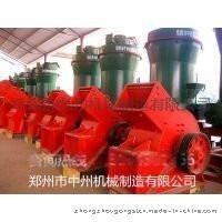 [中州机械]河南高效细碎机 产量高细碎机