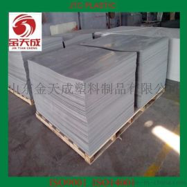 供应阻燃防潮PVC板 龟箱养殖PVC板 PVC塑料板