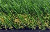 绿之洲2311mm加密加厚幼儿园人造草坪