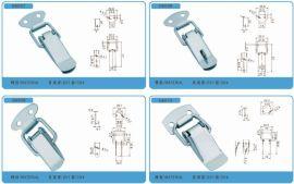 泯东金属DK008不锈钢搭扣锁扣箱扣(可定制)