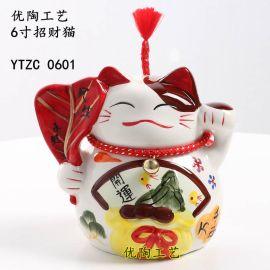 定制招财猫LOGO 特殊定制 促销礼品 招财猫