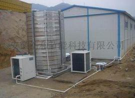 蚌埠固镇太阳能空气能热泵热水系统工程公司