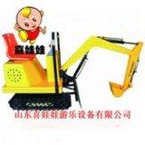 厂家供应新型儿童仿真挖掘机