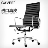 GAVEE簡約電腦椅 家用 時尚辦公椅 辦公轉椅 人體工學老板椅椅子