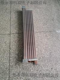 KRDZ翅片式冷凝器,蒸发器厂家直销