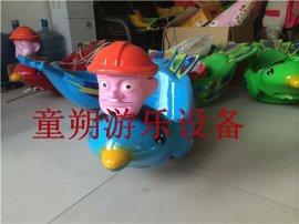 內蒙古童朔小孩最喜愛的旋轉小飛魚  ts-65旋轉小飛魚