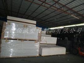 供应PVC板、供应30MM厚PVC活动板房发泡板