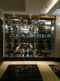 定做多层半孤形镜面不锈钢酒柜,斜放不锈钢洋酒柜