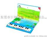 巨妙立 grelii 兒童豪華版古詩音樂電子琴玩具-古詩系列一