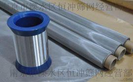 南京【批量供應】濾網 316材質席型網 不鏽鋼寬幅過濾網 汽液過濾網 舉報