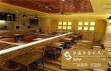 北欧休闲咖啡厅桌椅定做批发 时尚甜品奶茶店实木餐桌