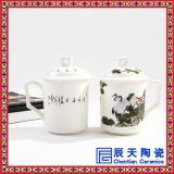 景德镇高档陶瓷茶杯带盖会议办公杯青花骨瓷茶杯