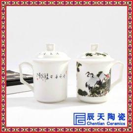 景德镇**陶瓷茶杯带盖会议办公杯青花骨瓷茶杯