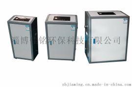 淄博厂家直销电地热锅炉煤改电暖气炉 70KW大面积地暖电采暖炉