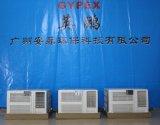 英鹏防爆空调窗式机3匹BKFR-7.5