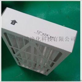 厂家批发珠海折叠式初效空气过滤器,珠海初效纸框过滤器**厂家