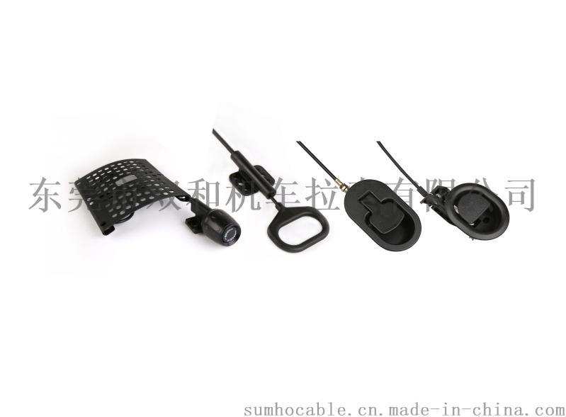 傢俱/座椅/沙發/辦公傢俱/網椅 開關盒子/拉手/調節器/氣壓棒控制 TS16949