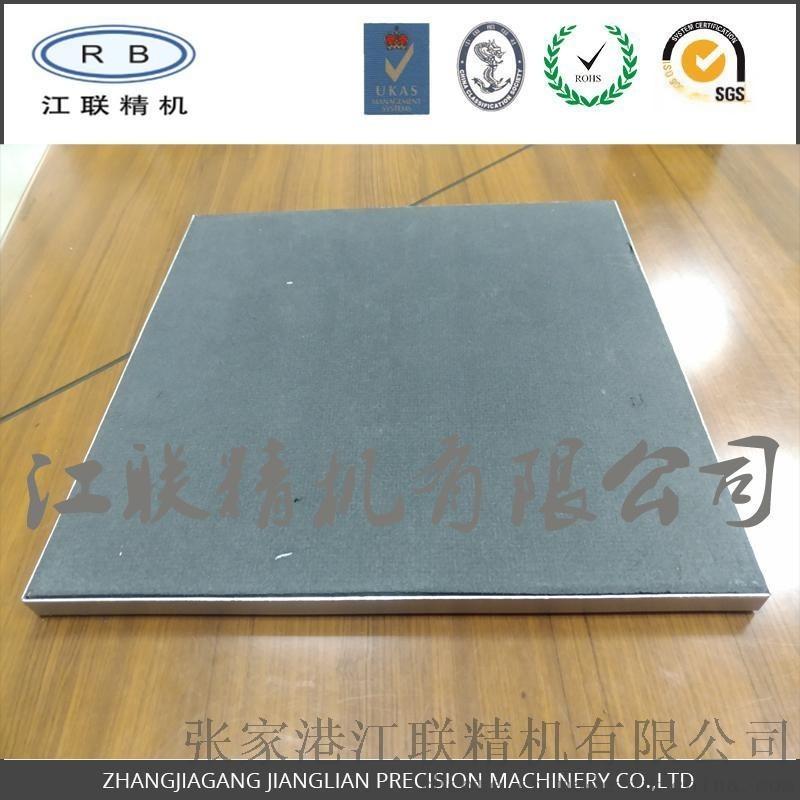 廠家直銷 鋁天花吊板材吸音板