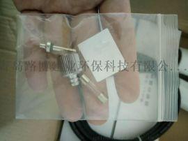 山东青岛路博LB-506型五组分汽车尾气分析仪