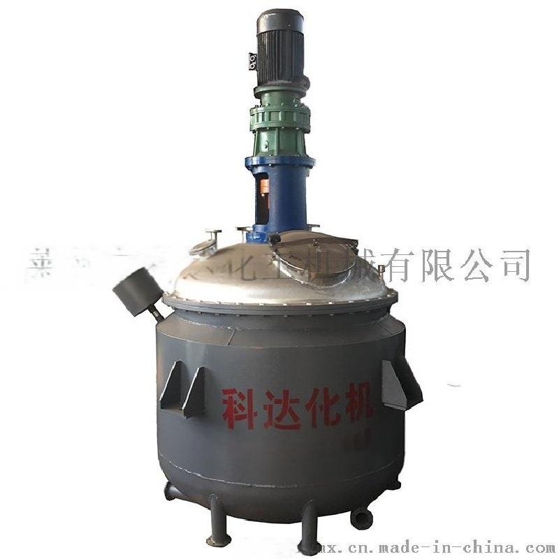 外盤管式不鏽鋼反應釜  電加熱反應釜反應設備