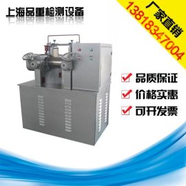 PZ113开放式炼胶机