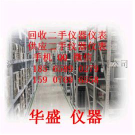 深圳上门回收二手仪器仪表收购废旧工厂设备