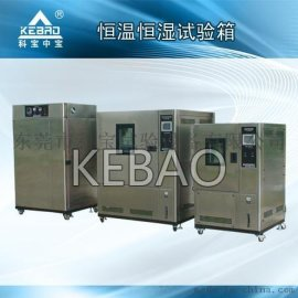 快速升降温测试箱 高温高湿试验箱