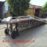 深圳叉车装卸桥 移动登车平台广东生产厂家