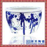 景德镇陶瓷鱼缸睡莲碗莲荷花缸乌龟缸金鱼缸风水装饰大缸