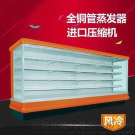 周口风幕柜,专业定做超市风幕柜水果蔬菜保鲜柜