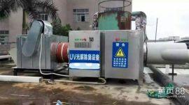 广西等离子UV光解净化设备厂家/东莞动态油雾分离器