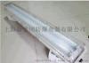 厂家直销新黎明正品BYS-2*18W防爆防腐应急全塑灯,双管LED加应急装置防爆全塑荧光灯