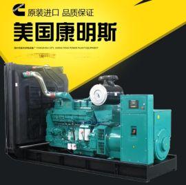 进口康明斯QSB7G3柴油机120千瓦厂家直销