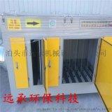 厂家直销低温等离子废气处理设备 低廉光氧催化净化器