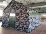 6x4炊事迷彩单帐篷