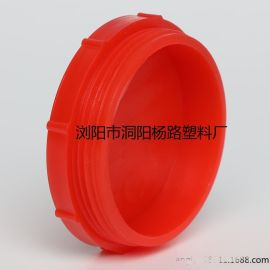 带螺纹塑料盖子 圆形塑料孔塞