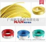 广州南洋电缆厂家供应BV/BVR/BVV系列电线