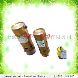 博莱特空气压缩机安全阀(减震式)X625166486